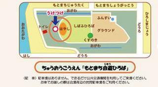 自遊ひろば地図.JPEG
