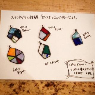 IMG_5377.JPG